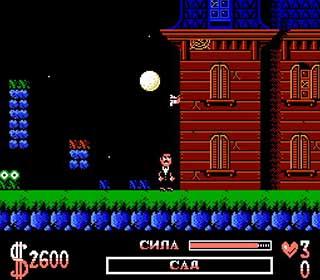 Addams Family играть онлайн
