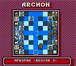Archon - The Light & the Dark играть онлайн