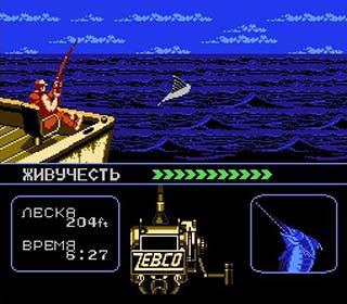 Blue Marlin играть онлайн