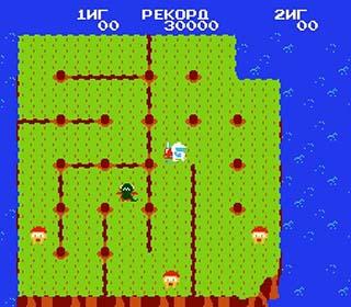 Dig Dug II - Trouble in Paradise играть онлайн