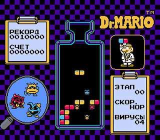 Dr. Mario играть онлайн