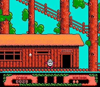 Fantastic Adventures of Dizzy играть онлайн