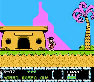 Flintstones, The - The Surprise at Dinosaur Peak! играть онлайн