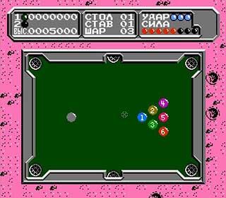Lunar Ball играть онлайн