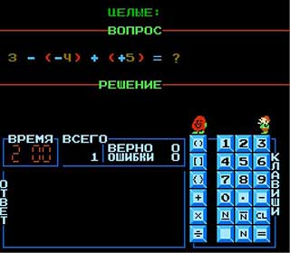 Magic Mathematic скачать
