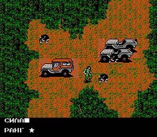 Metal Gear играть онлайн