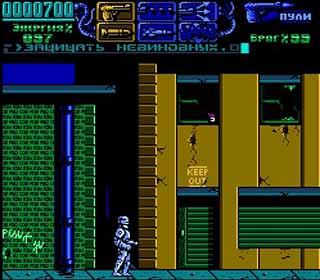RoboCop 3 играть онлайн
