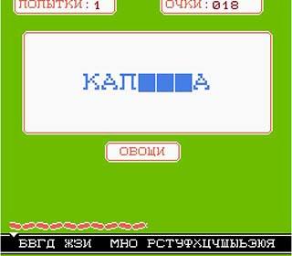 Ugadayka играть онлайн