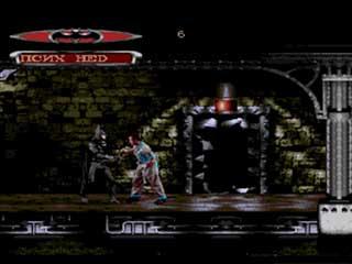 Batman Forever играть онлайн