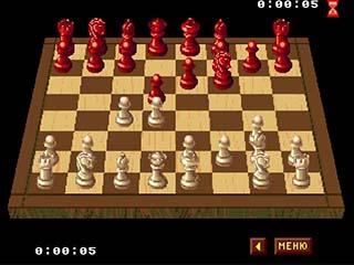 Chess играть онлайн