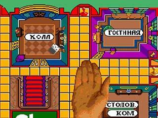 Clue играть онлайн