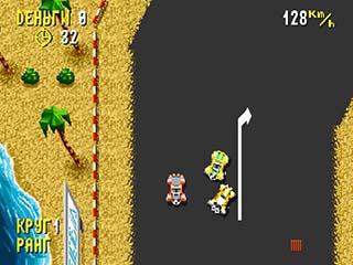 Combat Cars играть онлайн
