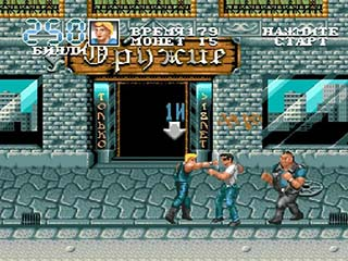 Double Dragon 3 The Rosetta Stone играть онлайн