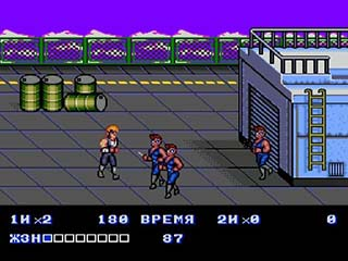 Double Dragon II The Revenge играть онлайн