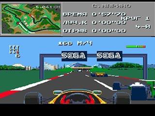 F1 World Championship играть онлайн