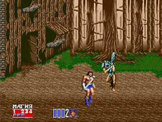 Golden Axe 2 играть онлайн