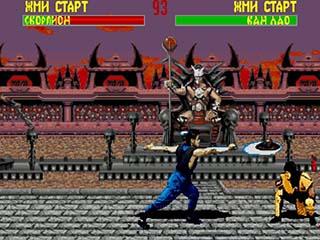 Mortal Kombat 2 играть онлайн