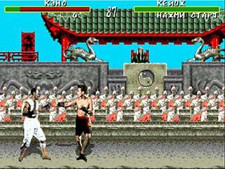 Mortal Kombat играть онлайн