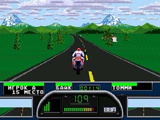 Road Rash 2 играть онлайн