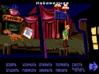 Scooby Doo Mystery играть онлайн