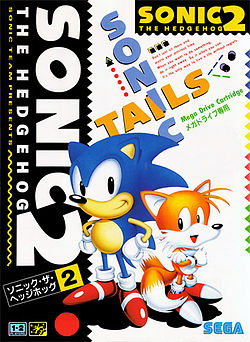 Sonic The Hedgehog 2 играть онлайн