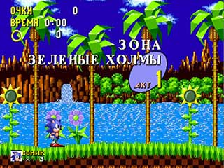 Sonic The Hedgehog играть онлайн