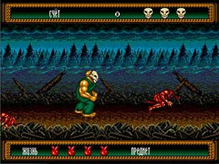 Splatterhouse 2 играть онлайн