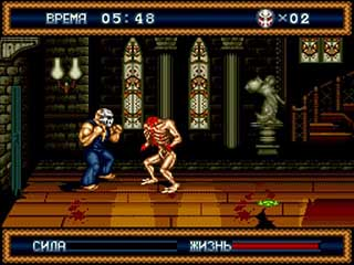 Splatterhouse 3 играть онлайн