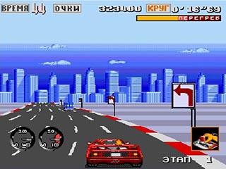 Turbo Outrun играть онлайн