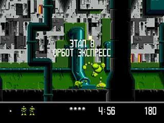 Vectorman 2 играть онлайн