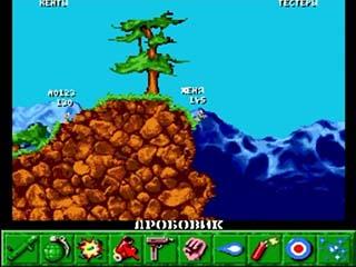 Worms играть онлайн